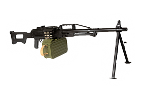 7.62mm 6P41 Pecheneg machine gun
