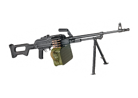 7.62mm PKM Kalashnikov modernized machine gun